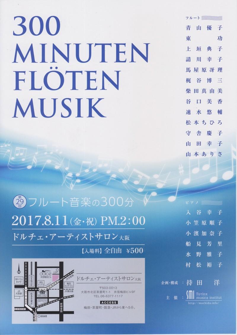 http://mochida.info/2017/08/08/image.jpeg
