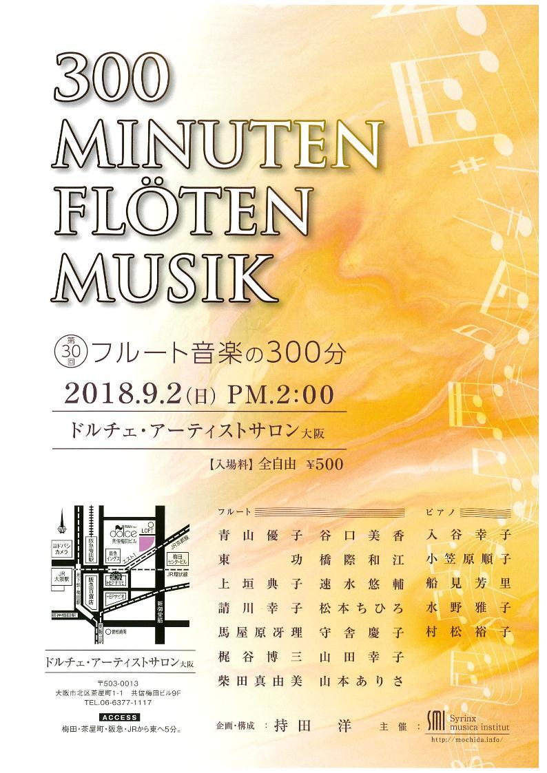 http://mochida.info/2018/08/31/image.jpeg