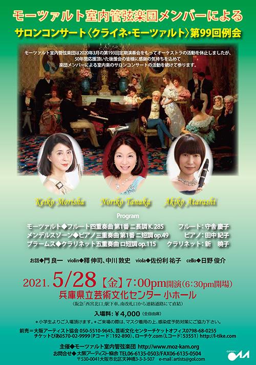 http://mochida.info/2021/05/26/F7E47C7B-01B5-43F1-A37F-F4A6FA056FFF.jpeg