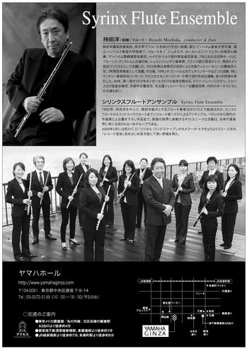 シリンクス-うら-01.jpg