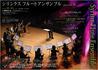 シリンクス・チラシ-typeA-005.jpg