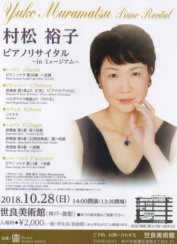 http://mochida.info/image.jpeg