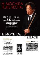 recital-20090612.jpg